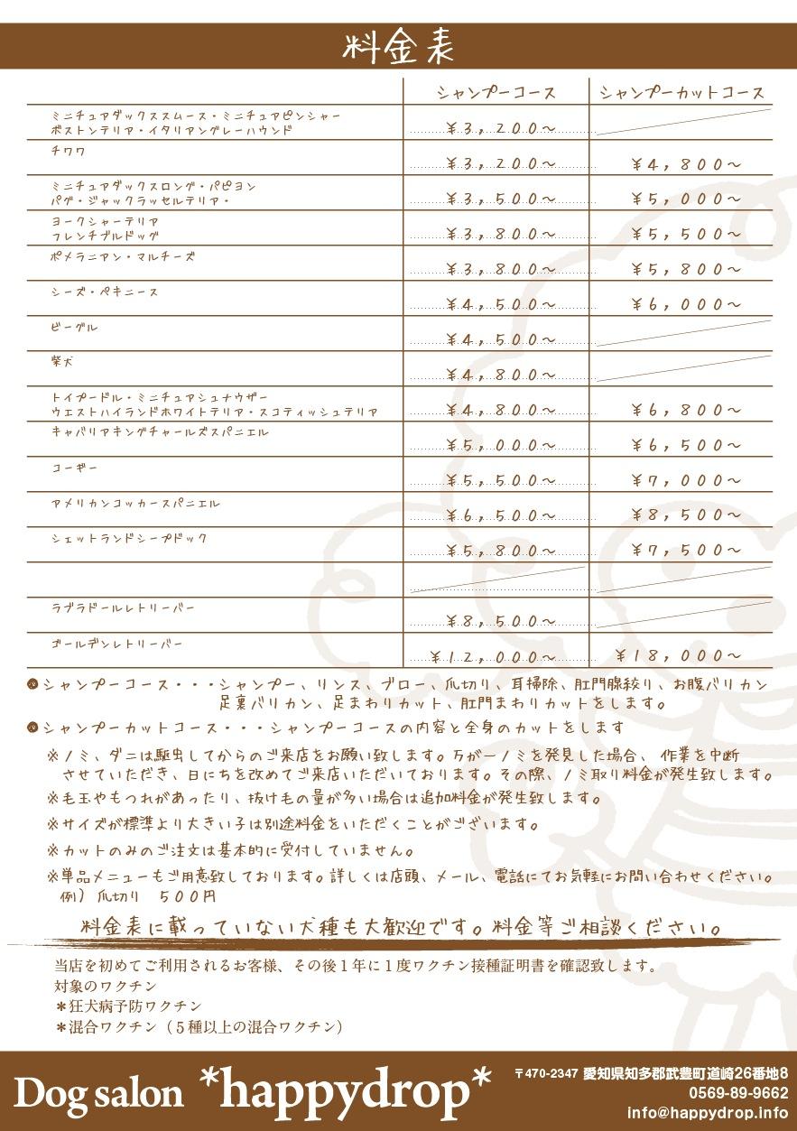 スクリーンショット_2013-04-13 17-1.46.51_